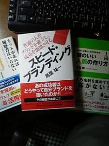 おすすめ書籍交流会
