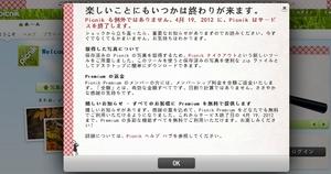 CapD20120226.jpeg