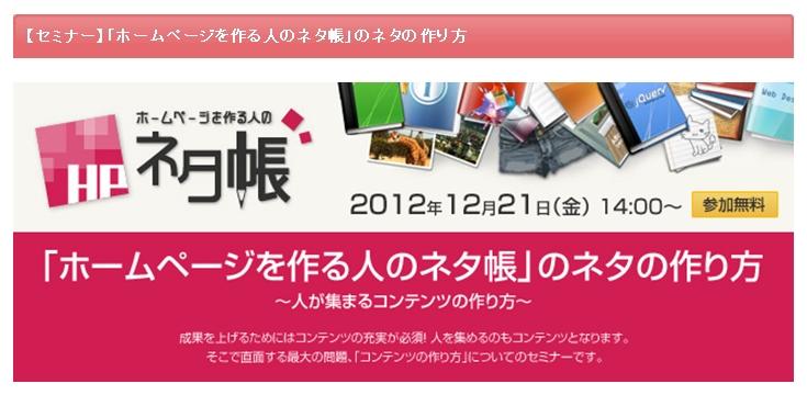CapD20130102.jpeg