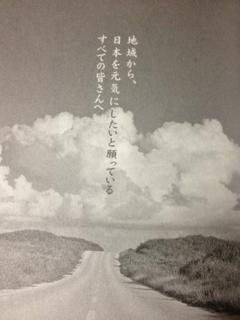 image-20130106173116.png